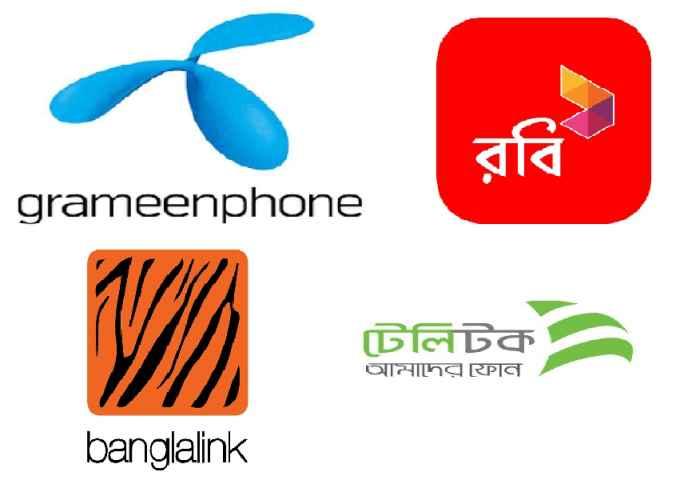 logo of mobile operators in Bangladesh
