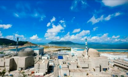 Fuel rods of Taishan nuclear plant damaged
