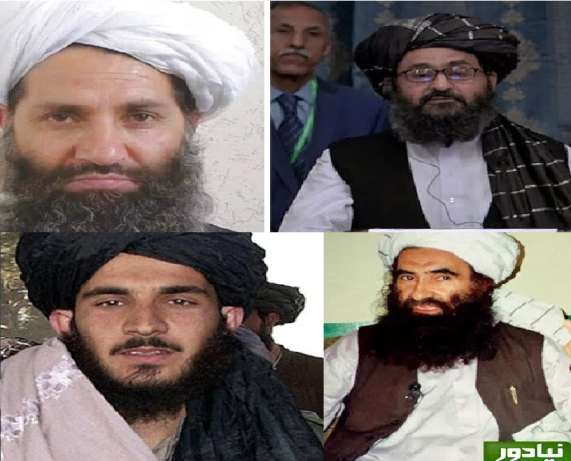The 4 most powerful Taliban leaders